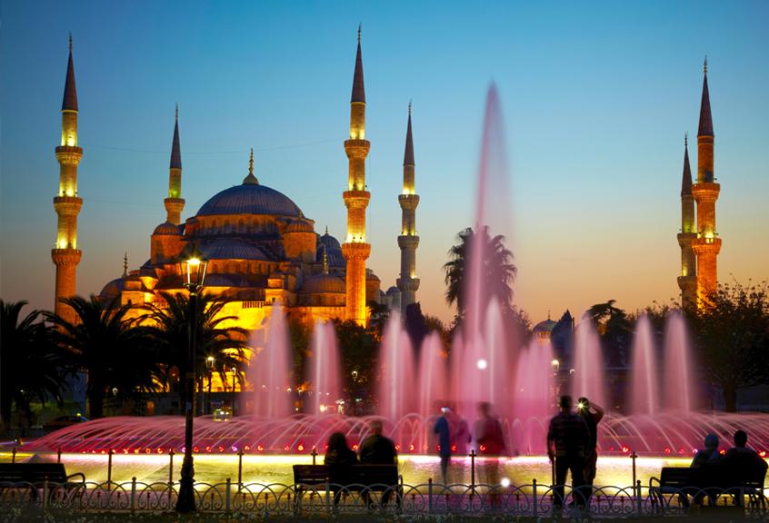 Mečetė Turkija pigiai