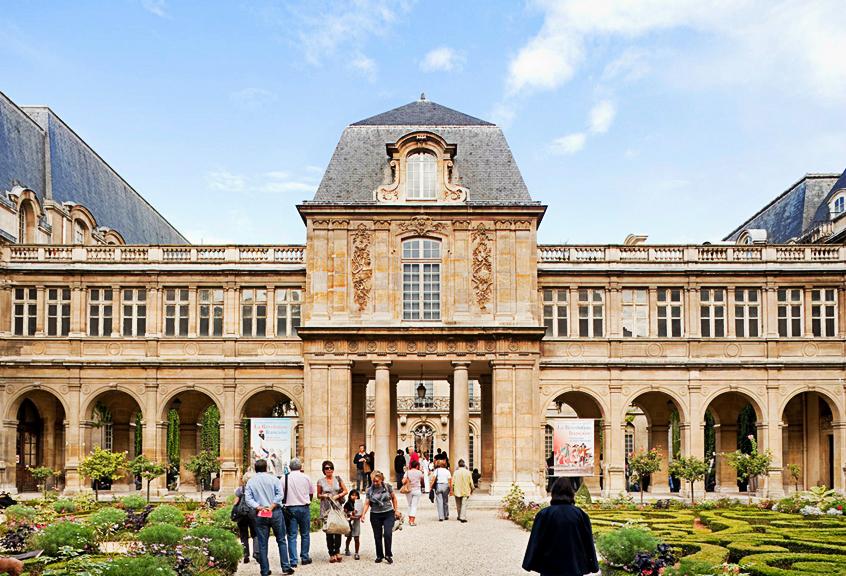 Carnavalet muziejus Paryžiuje