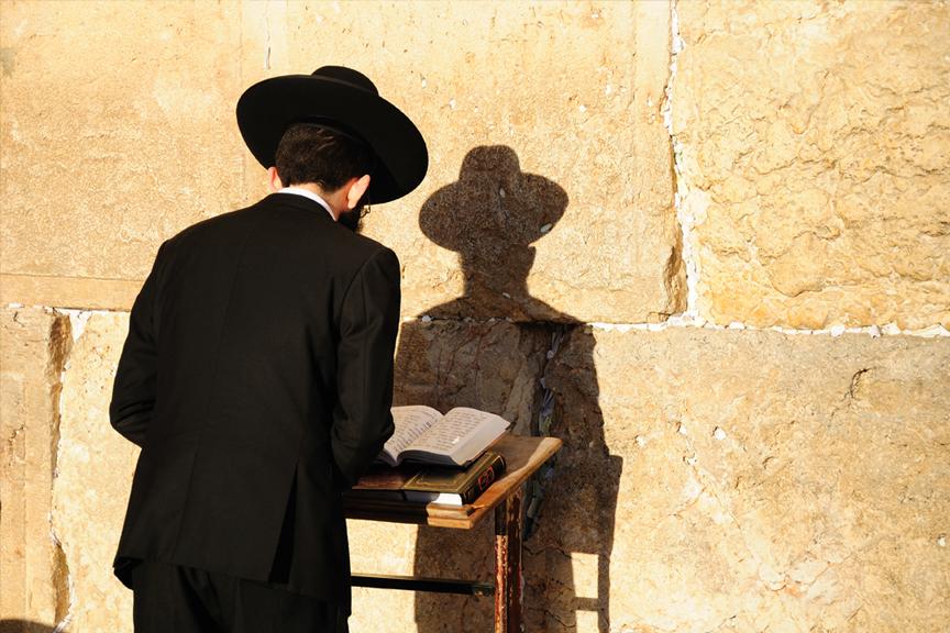Raudų siena. Pigūs skrydžiai į Izraelį