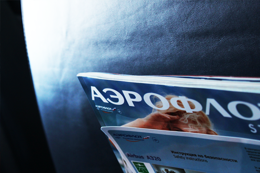 Aeroflot žurnalas Skrendu.lt