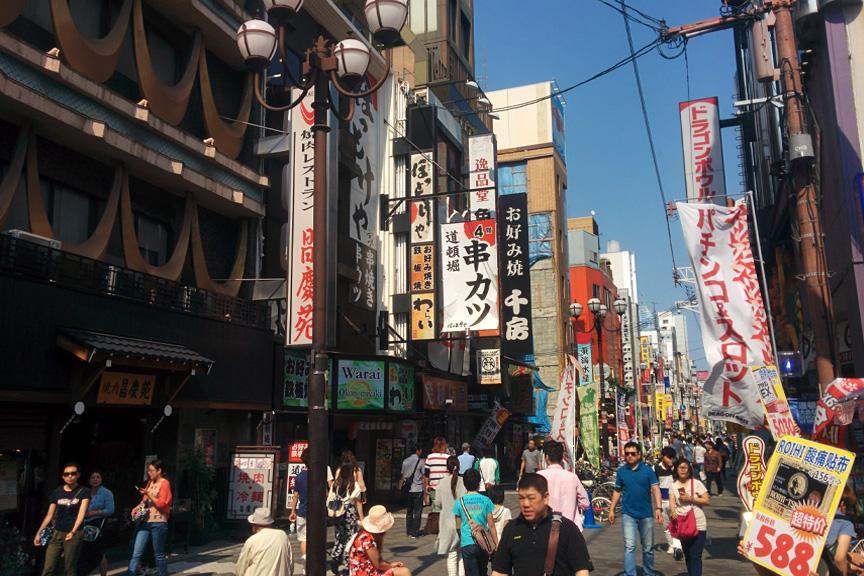 Japonija. Pigūs skrydžiai į Japoniją. Kelionės į Japoniją.